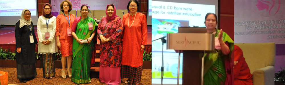 3rd Biennial International Conference on Women in Science, Technology & Innovation
